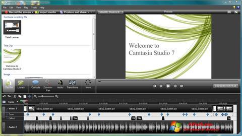 স্ক্রিনশট Camtasia Studio Windows 7