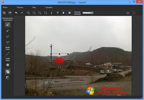 স্ক্রিনশট Inpaint Windows 7