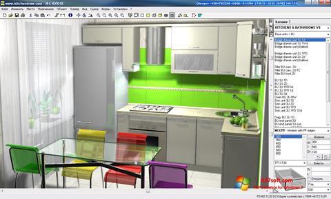 স্ক্রিনশট KitchenDraw Windows 7