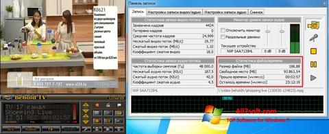 স্ক্রিনশট Behold TV Windows 7