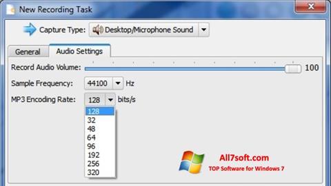স্ক্রিনশট SMRecorder Windows 7