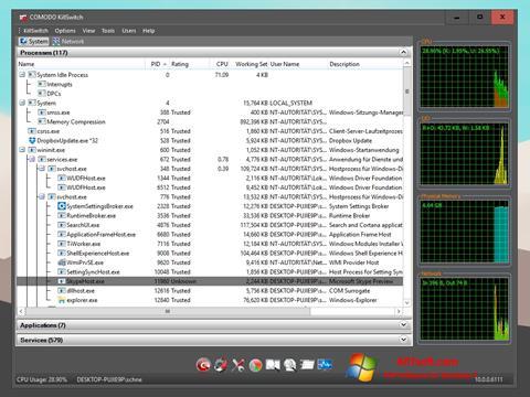 স্ক্রিনশট Comodo Cleaning Essentials Windows 7