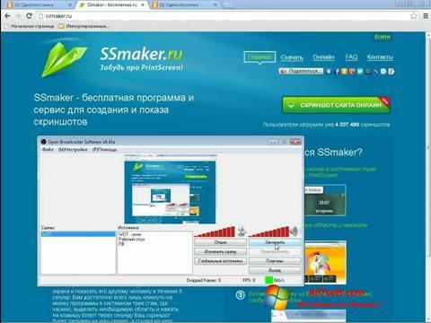 স্ক্রিনশট SSmaker Windows 7