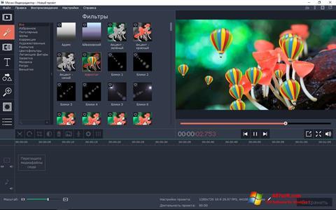 স্ক্রিনশট Movavi Video Editor Windows 7