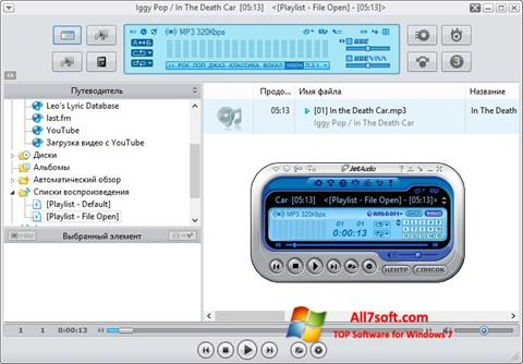 স্ক্রিনশট JetAudio Windows 7