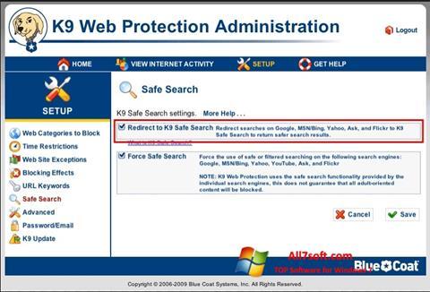 স্ক্রিনশট K9 Web Protection Windows 7