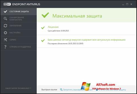 স্ক্রিনশট ESET Endpoint Antivirus Windows 7
