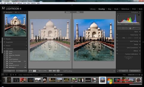 স্ক্রিনশট Adobe Photoshop Lightroom Windows 7