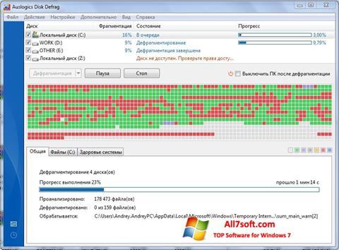 স্ক্রিনশট Auslogics Disk Defrag Windows 7