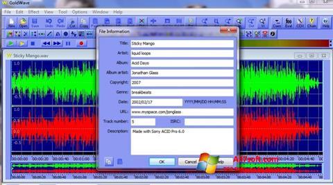 স্ক্রিনশট GoldWave Windows 7