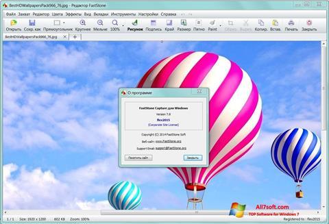 স্ক্রিনশট FastStone Capture Windows 7