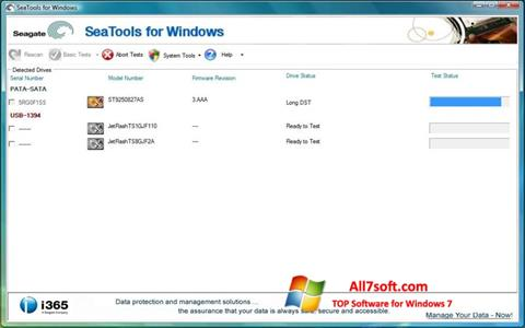 স্ক্রিনশট Seagate SeaTools Windows 7