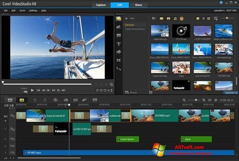 স্ক্রিনশট Corel VideoStudio Windows 7