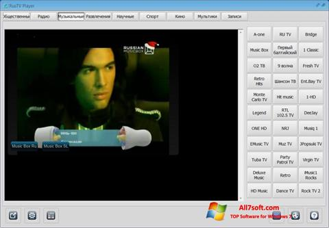 স্ক্রিনশট RusTV Player Windows 7