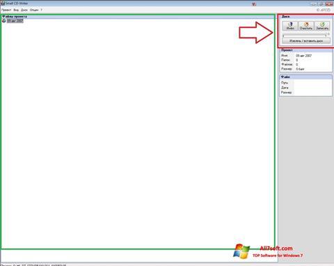 স্ক্রিনশট Small CD-Writer Windows 7