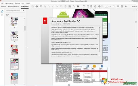 স্ক্রিনশট Adobe Acrobat Reader DC Windows 7