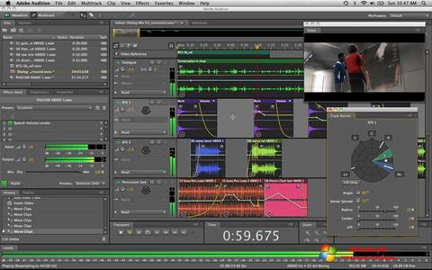 স্ক্রিনশট Adobe Audition Windows 7