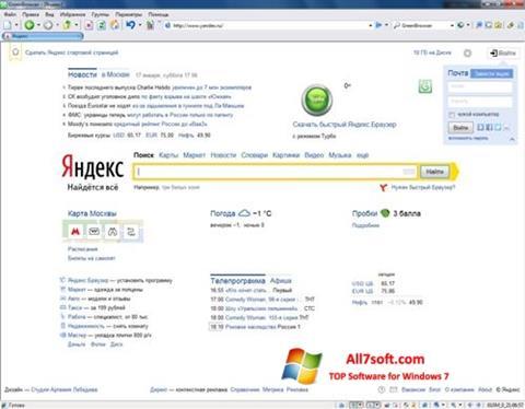 স্ক্রিনশট GreenBrowser Windows 7
