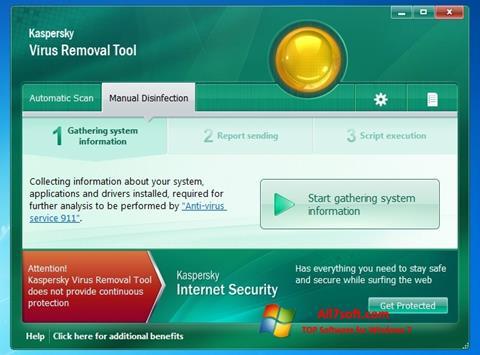 স্ক্রিনশট Kaspersky Virus Removal Tool Windows 7
