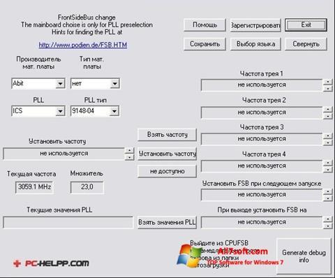 স্ক্রিনশট Boostek-9x Windows 7