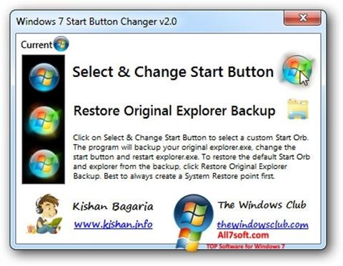 স্ক্রিনশট Windows 7 Start Button Changer Windows 7