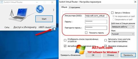 স্ক্রিনশট Switch Virtual Router Windows 7