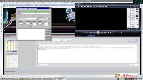 স্ক্রিনশট ProgDVB Windows 7